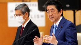 Primer ministro de Japón Shizo Abe