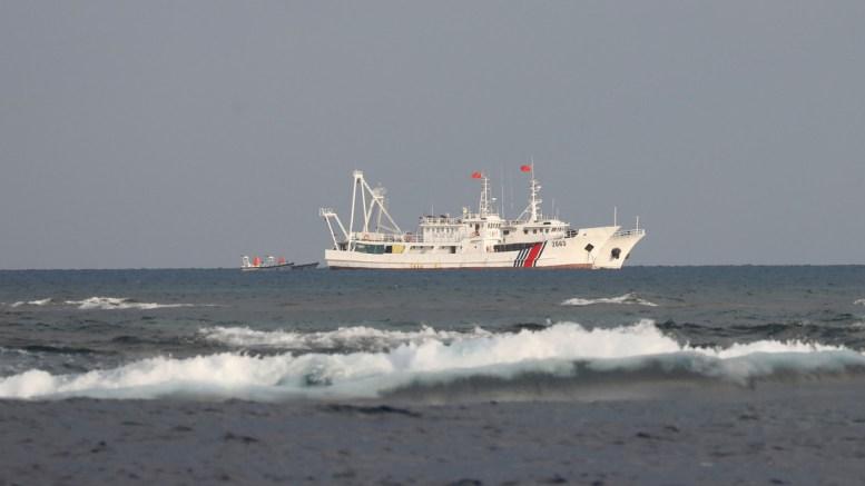 Buque de la Guardia Costera China