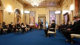 ONU y Gobierno Venezolano en Miraflores