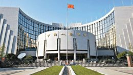 Banco Central Chino