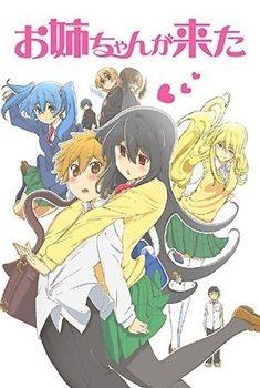 Onee chan ga Kita1 Animes da Temporada de Inverno 2014
