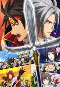 Sengoku Musou NAU Animes da Temporada de Inverno 2015