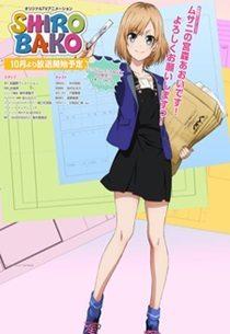 Shirobako NAU Temporada de Inverno 2015   Filmes e OVAs