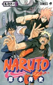 Naruto 71 189x300 Top 50 Oricon: 8 a 14 de dezembro