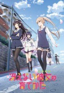 Saenai Heroine no Sodatekata NAU 206x300 Animes da temporada exibidos pelo Crunchyroll