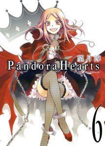 510 215x300 Anuncios da Panini no Anime Friends 2015