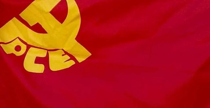 36529921163871d27e3bd3fe6d1a538e - El PCE de Asturias reconoce en IU su cauce electoral en el conjunto de España