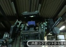9492d34aeaff0c196b67b67d4c27f695 - Japoneses crean una replica real del robot Mecha de Ciencia Ficción