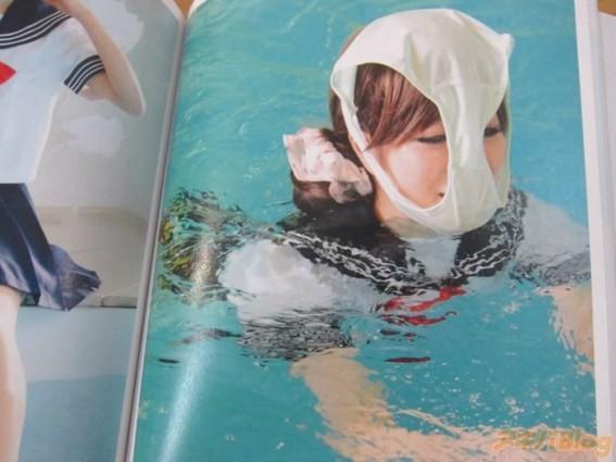 Kaopan 07 - Kaopan: Cubrirse la cara con ropa interior, el último grito en Japón