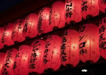 1e8d844d594065c9fcbe0c269ecac61e - ¿Por qué hay que aprender chino?