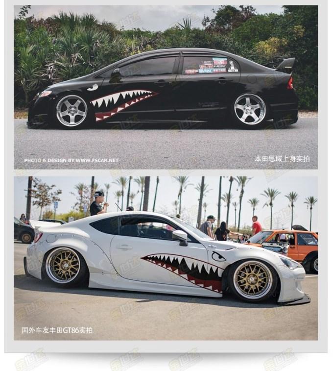 """Pegatinas para carro y coche """"Boca de tiburón"""""""