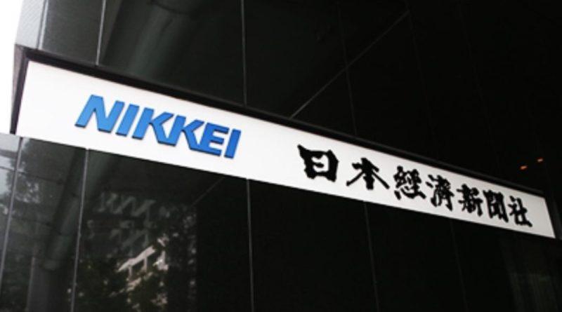Siete días de subidas para el Nikkei