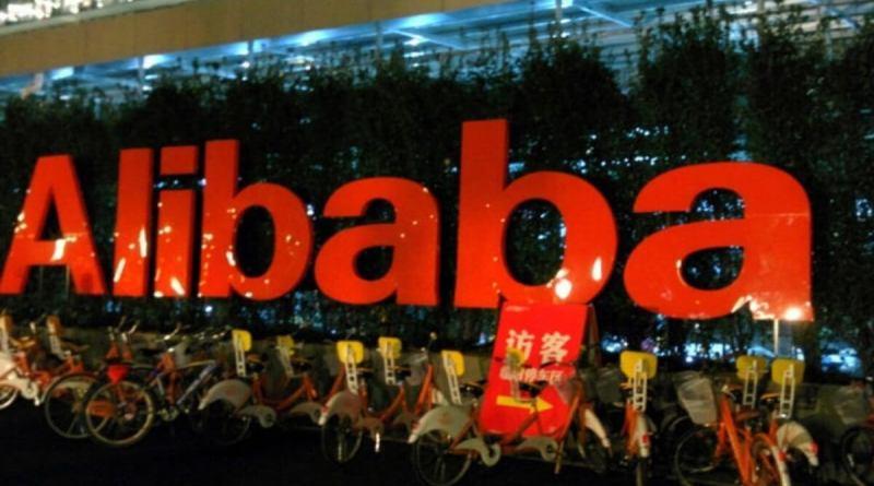 Alibaba gana 8.984 millones de dólares, un 9,47% más
