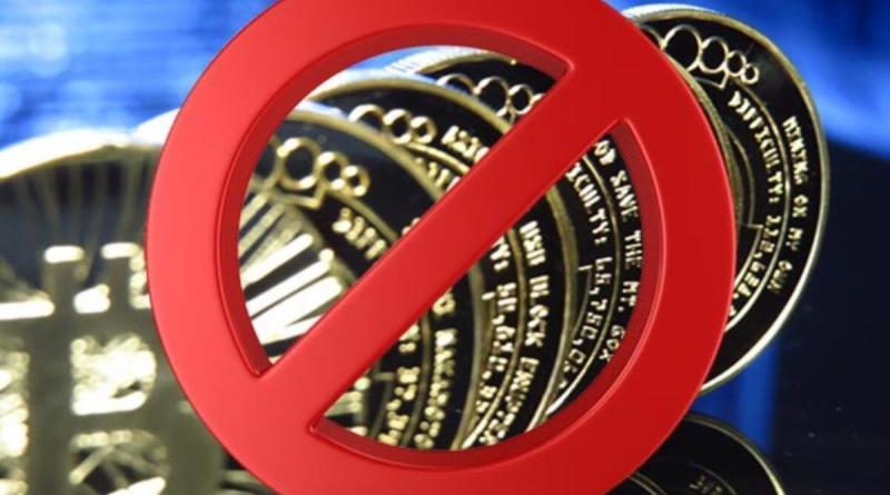 La SEC prohíbe otros tres ETF del bitcoin