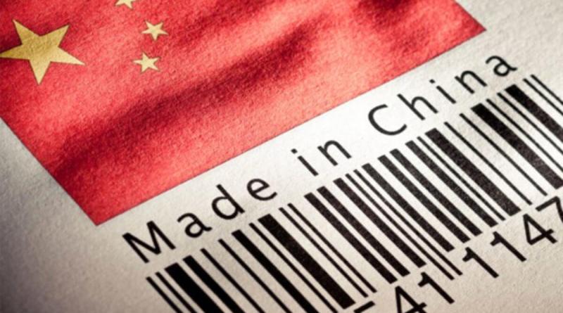 Entran en vigor los nuevos aranceles a las importaciones chinas en EEUU