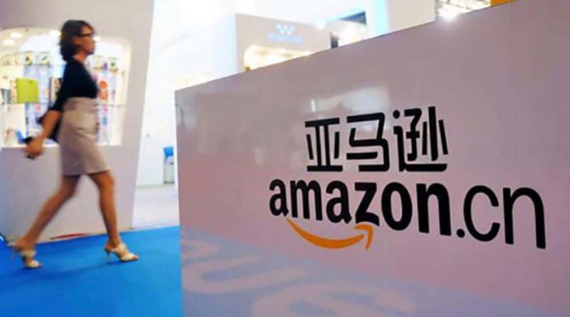 Amazon cerrará su tienda de productos nacionales en su portal de China