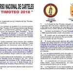 XII Concurso de Carteles San Timoteo 2018 de Luarca