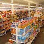 Primer Supermercado sin empleados del mundo