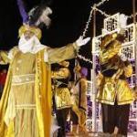 Programa cultural y deportivo Navidad Salamanca 2019/20