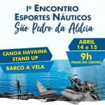ESPORTE – Prefeitura de São Pedro da Aldeia realiza 1º Encontro de Esportes Náuticos em abril