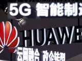 huawei 5G - Lenovo anunciou o seu primeiro laptop dedicado à indústria da saúde