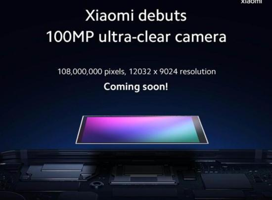 Xiaomi 108MP 2 - Xiaomi está a trabalhar em 4 smartphones com câmaras de 108 megapixeis