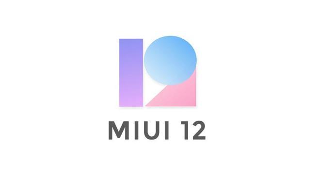MIUI 12 Mi 9T MIUI 12.2.1.0 Redmi 9