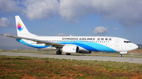 donghai-airlines