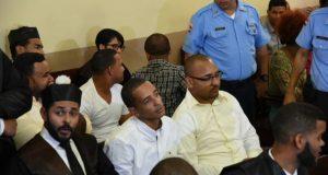 [:es]Ratifican prisión preventiva contra expresidente de la FED[:]