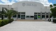 Lluvias generan afectaciones en Unidad Deportiva Norte
