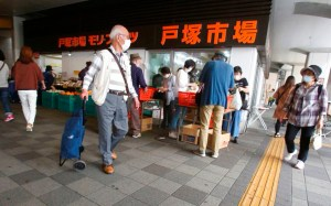 Japón levanta estado de emergencia. España termina cuarentena para extranjeros