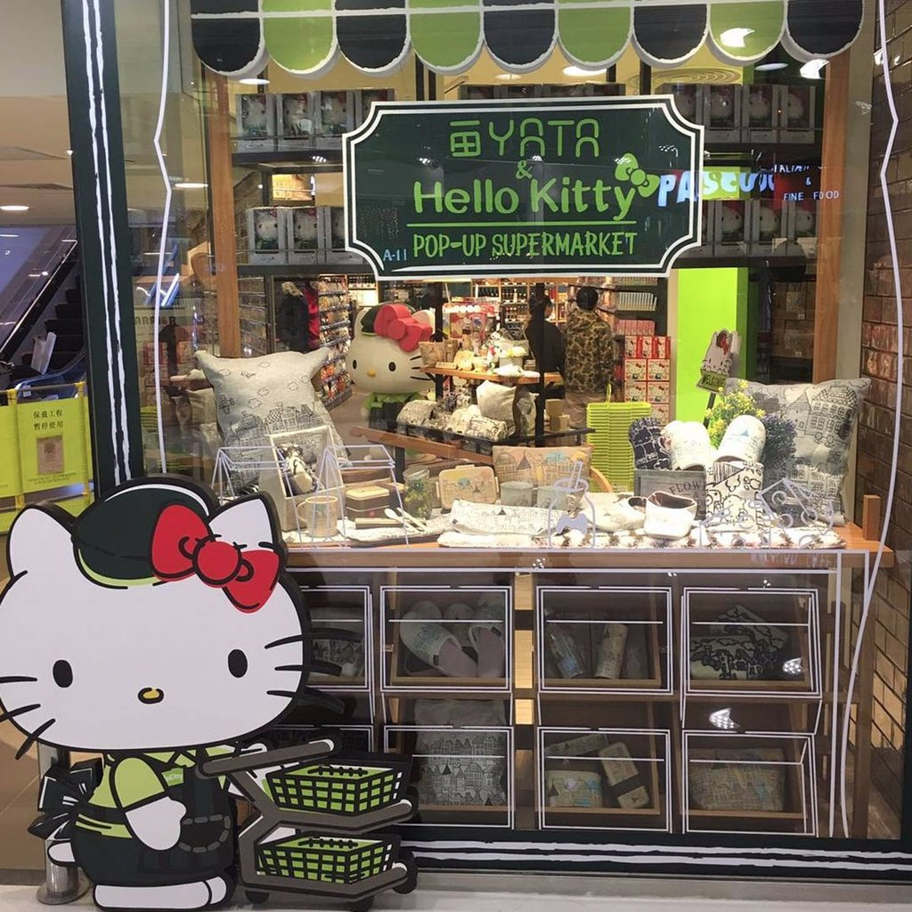 Conoce el supermercado de Hello Kitty es una hermosura