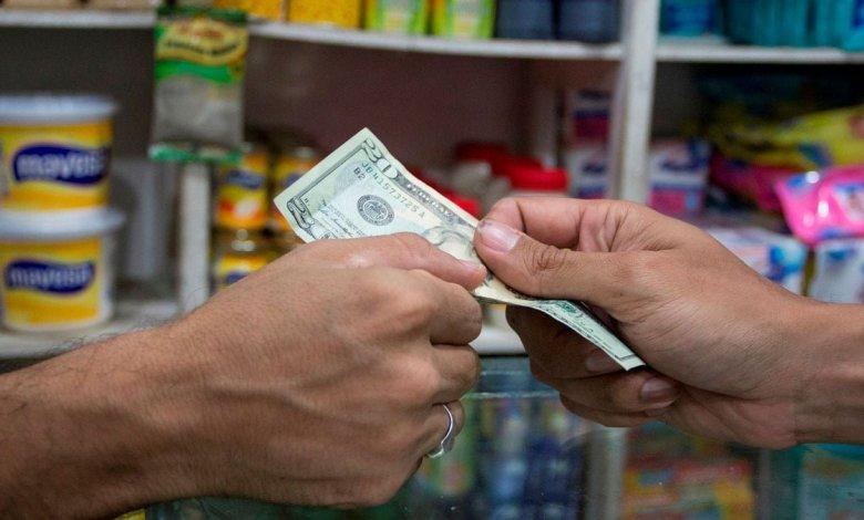 dolares en venezuela