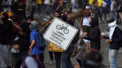 cali protestas