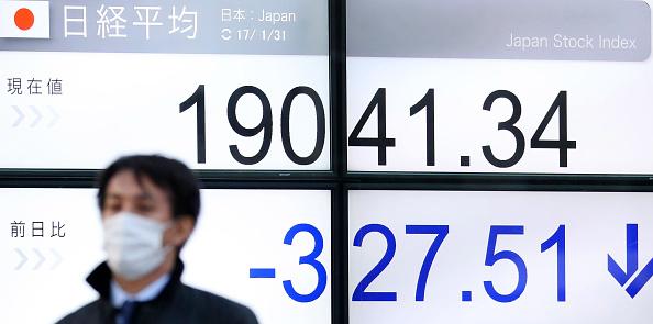 El Nikkei de la Bolsa de Tokio retrocedió (Getty Images)