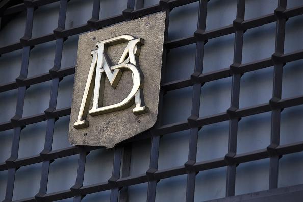 Logo del Banco de México (Getty Images)