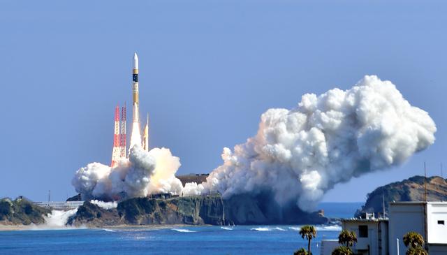 El cohete modelo H-2A fue lanzado desde la base japonesa de Tanegashima.