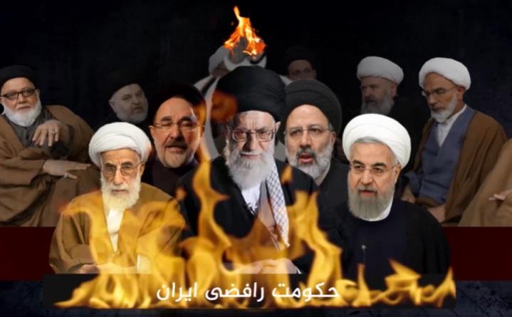 ISIS publicó un video propagandístico en redes sociales donde amenaza con destruir a Irán (Foto: iraqinews)