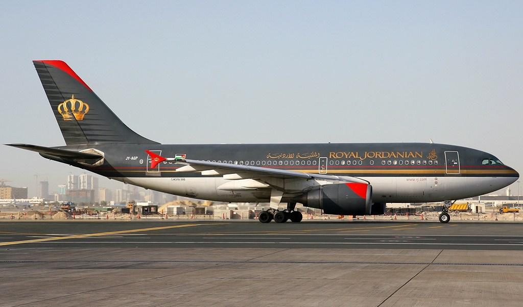 Las aerolíneas afectadas serían de Jordania y Arabia Saudita.