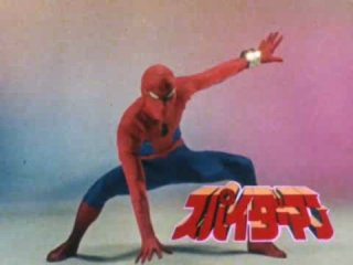 Spider Man Power Rangers origenes
