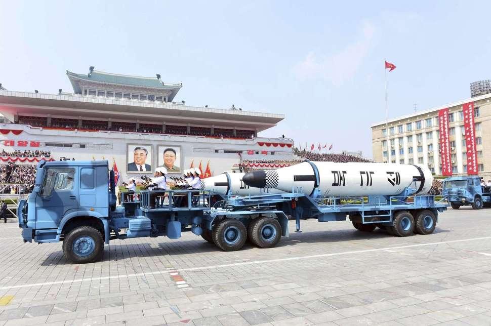 Corea del Norte Estados Unidos