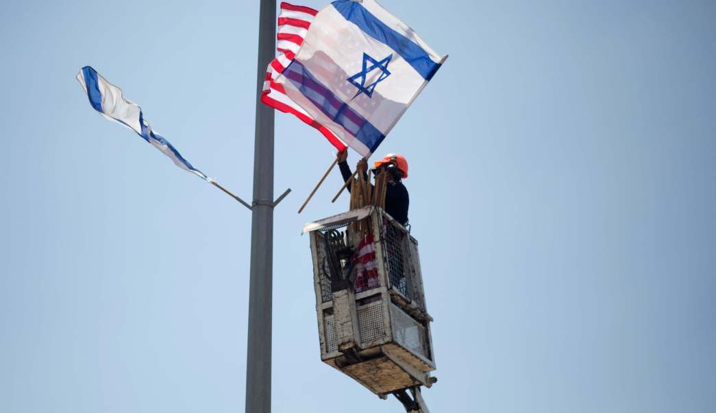 jerusalén, donald trump, israel, palestina, Mahmud Abás