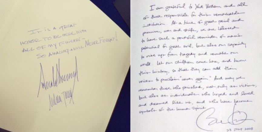 La brevedad de la nota de Donald Trump en el Museo del Holocausto en comparación con el texto de Barack Obama (Twitter @IsraelHeadlines)
