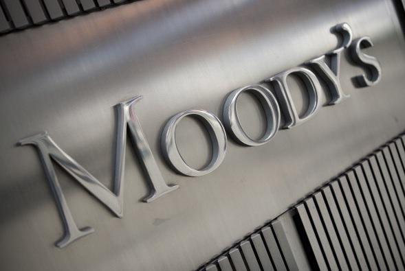 Moody's rebajó la nota de deuda a China ante debilidad financiera
