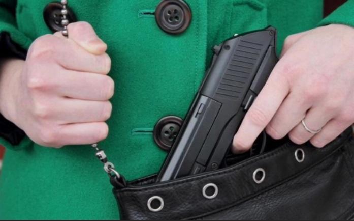 Autoridades, Estados Unidos, armas, armas ocultas, pistola