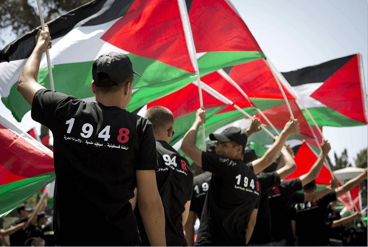Palestinos conmemoran creacion de Israel