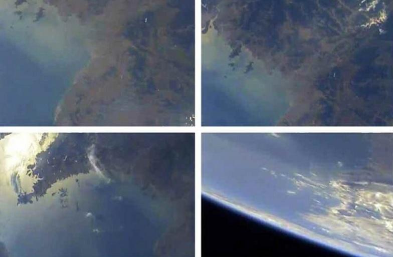 Esta composición de fotos muestra la atmósfera de la Tierra a través de una cámara instalada en un misil balístico (Foto: Yonhapnews)