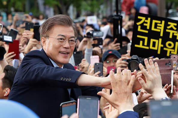 Moon Jae-in, presidente de corea del sur,