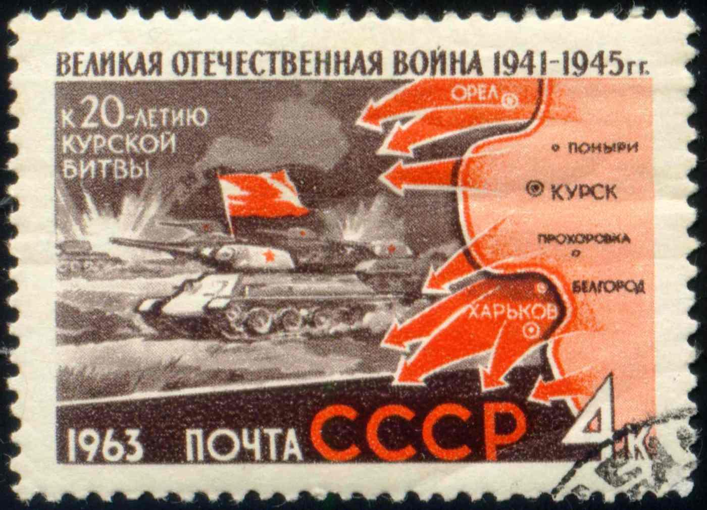 Putin Día de la Victoria Rusia 17