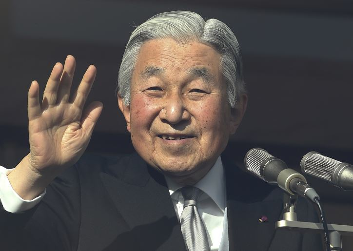 Emperador, Japón, Akihito, abdicación, mujeres, sucesión